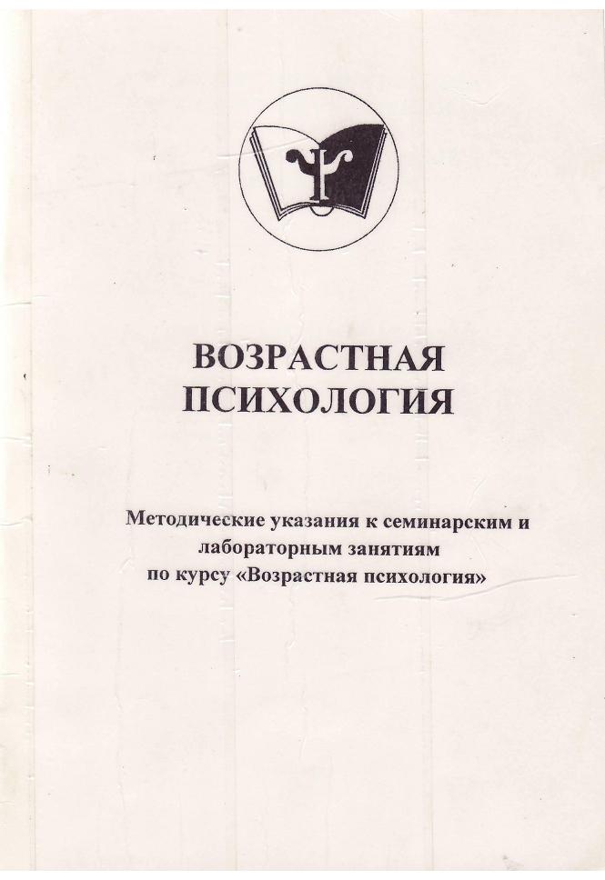 Фатихова Л.Ф. Познавательное развитие.